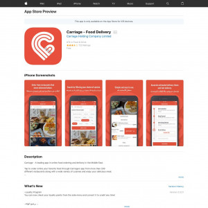 Carriage - Food Delivery (API) (iPhone 9.1+, iPad 9.1+) KW - Non incent-Tapgerine