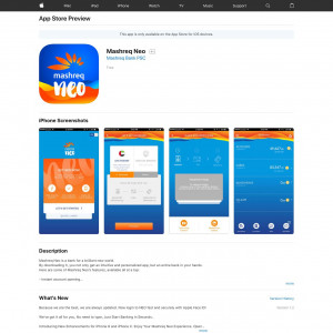 Mashreq Neo (API) (iPhone 8.0+, iPad 8.0+) AE - Non incent-Tapgerine