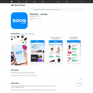 Souq (iPhone 9.0+,iPad 9.0+) AE - Non incent