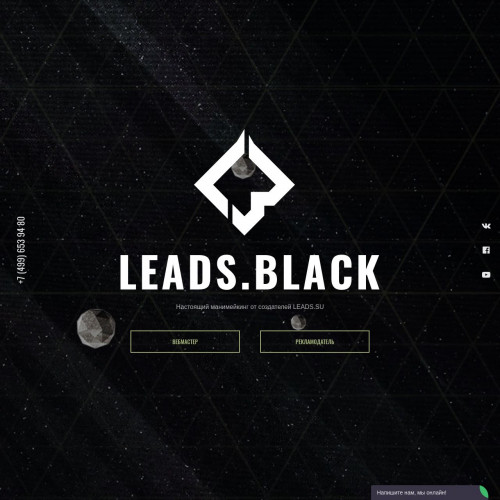 TradeLeads