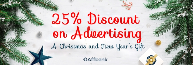 Spend Christmas and New Year with Affbank! -25% on all our servicies!