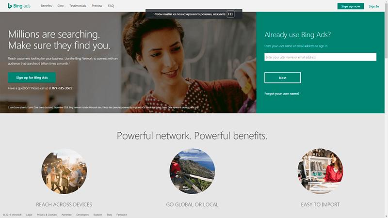 bingads home page